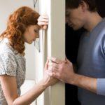 Отношения между влюбленными.