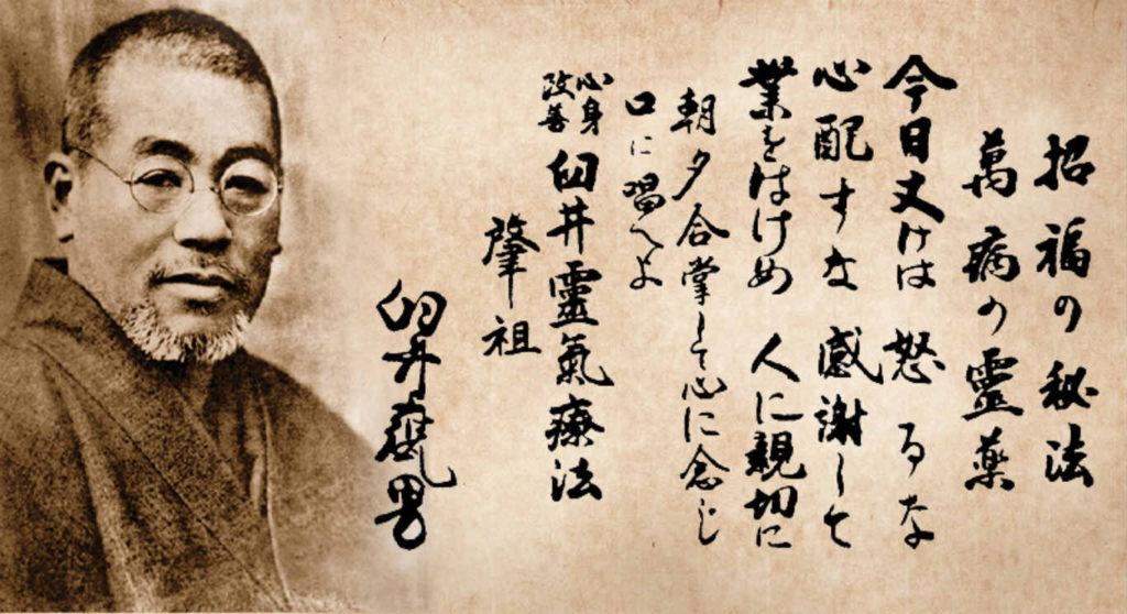 В Японии христианство не получило широкого распространения.
