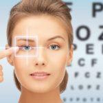 Зрение как психический процесс