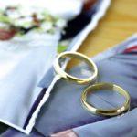 Планирование повторного брака