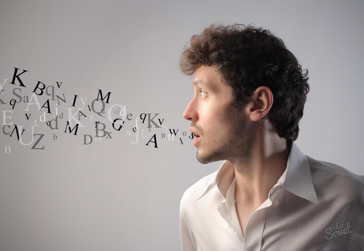 Как правильно излагать свои мысли